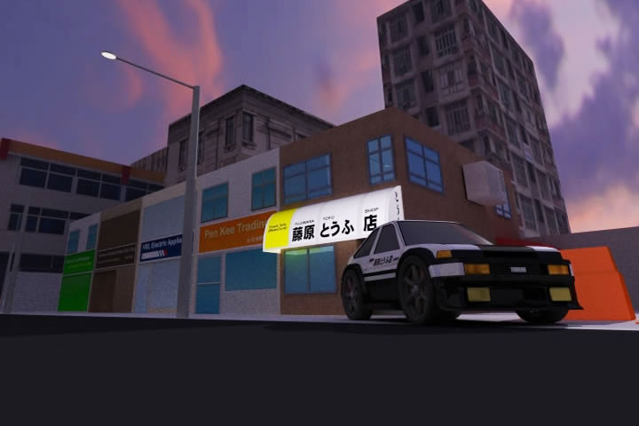 Project Initial Dream, car 3d animation Malaysia, animation malaysia