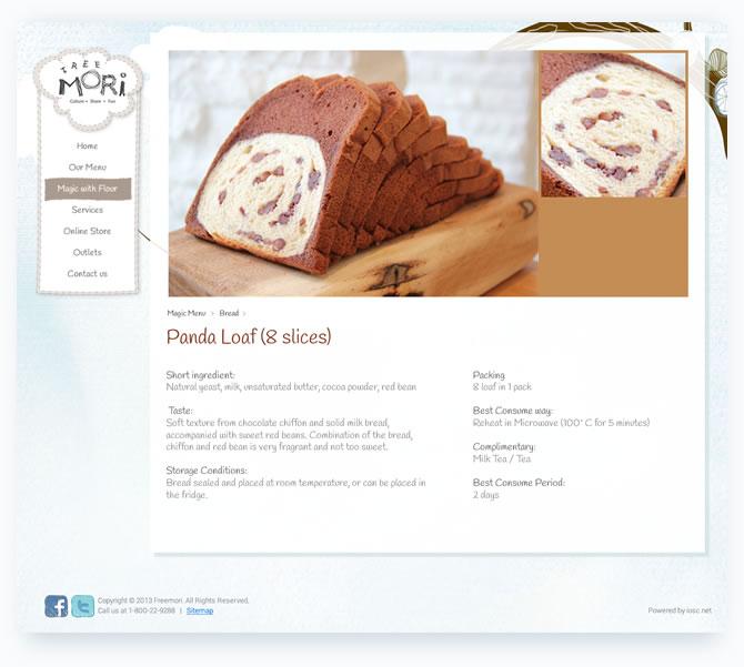 online pastry website design